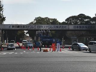 新日鐵住金株式会社が日本製鉄株式会社へ、新日鐵住金ステンレス株式会社が日鉄ステンレス株式会社に社名変更することに伴って、看板のかけ替えを行ないました。